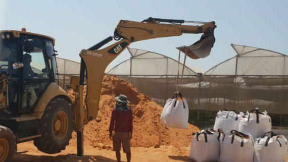 חול, טוף, חלוקי נחל ועוד גם לפרטיים