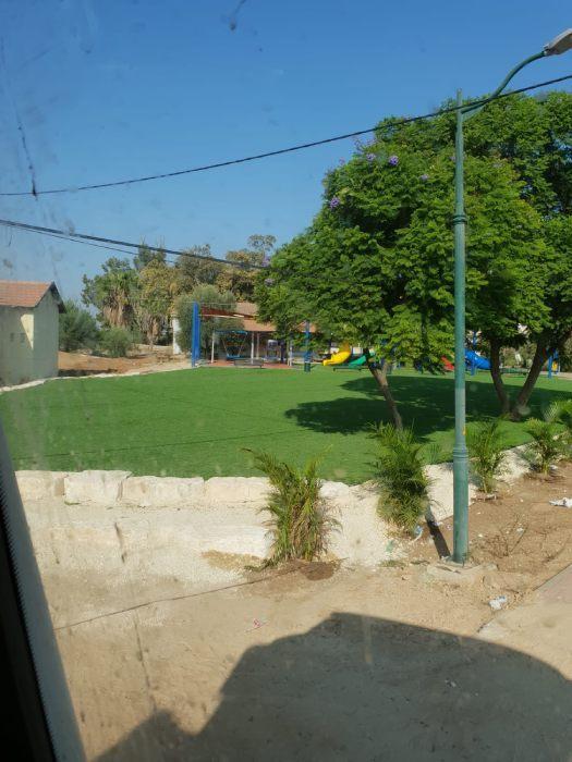 גן משחקים